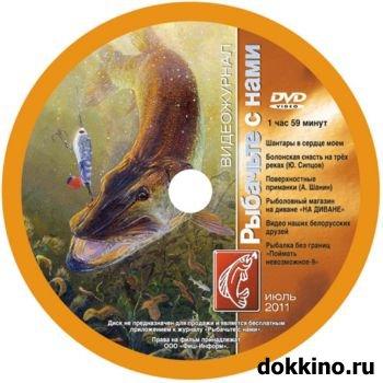 Смотреть советские фильмы одиссея капитана блада